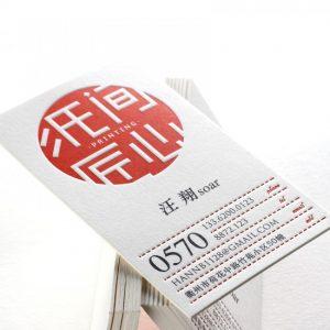 600gsm cotton paper card red debossed 850x850