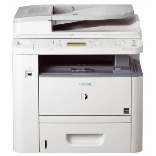 1358243442 473182857 1 Pictures of Call 9930201201Canon IR 2520Photocopiercanon photocopierXerox machinehp printercanon 500x500